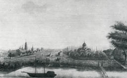 Владельца князя тюменя 1838 г рисунок